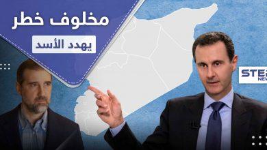 تقرير أمريكي يتحدث عن خطر رامي مخلوف على الأسد ويكشف عن الحلول المطروحة في القضية