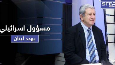 """مسؤول إسرائيلي يهدد بتحويل لبنان إلى كومة حجارة ويفضح ضعف """"حزب الله"""""""