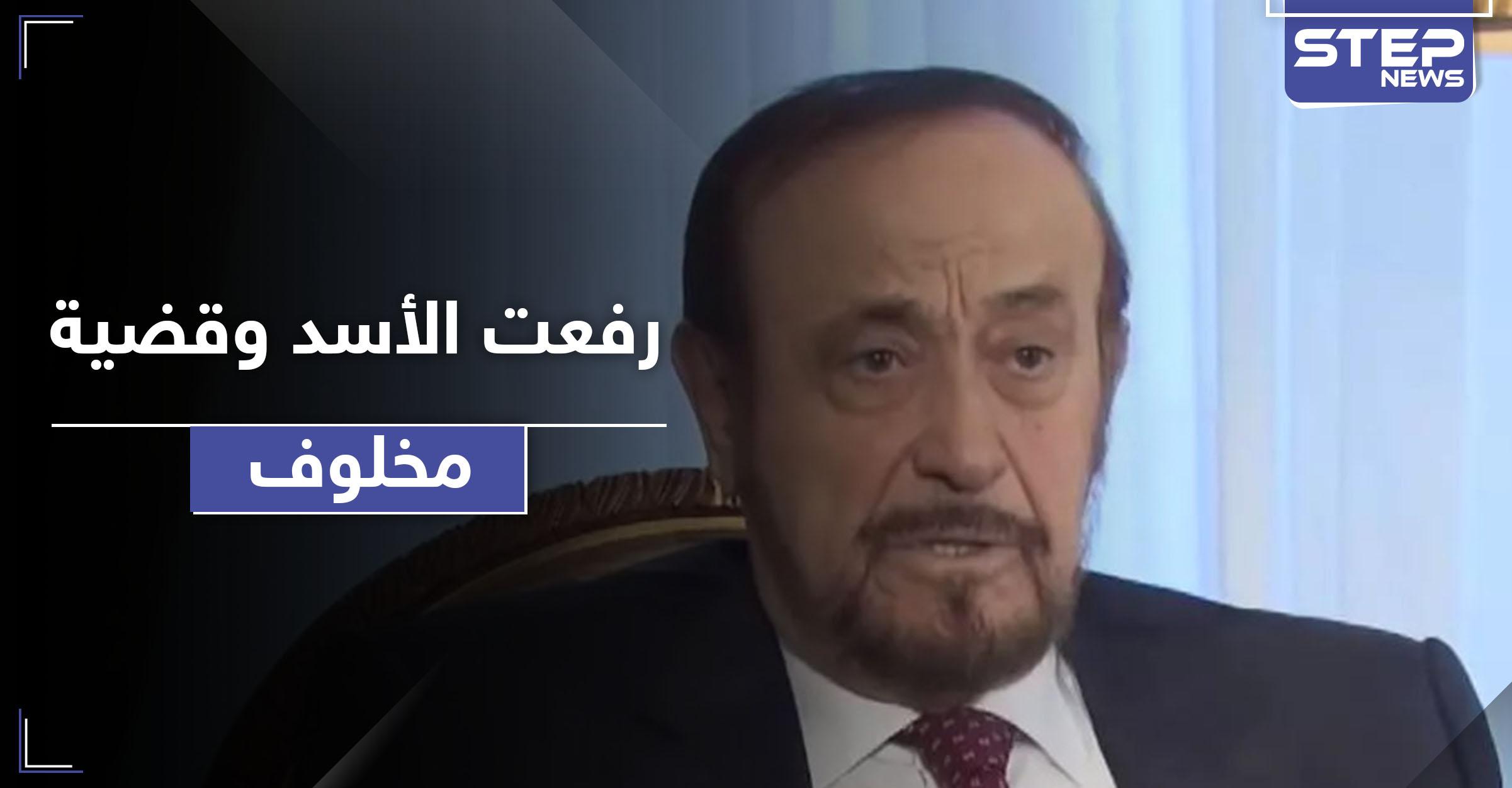 تعليق رفعت الأسد على قضية رامي مخلوف