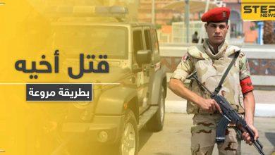 """لم يشفع له نهار رمضان.. """"سباك"""" مصري يمزق جسد شقيقه بأداة حادة لهذا السبب"""