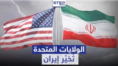 america iran 228052020