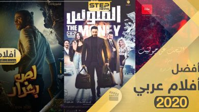 arabicfilms