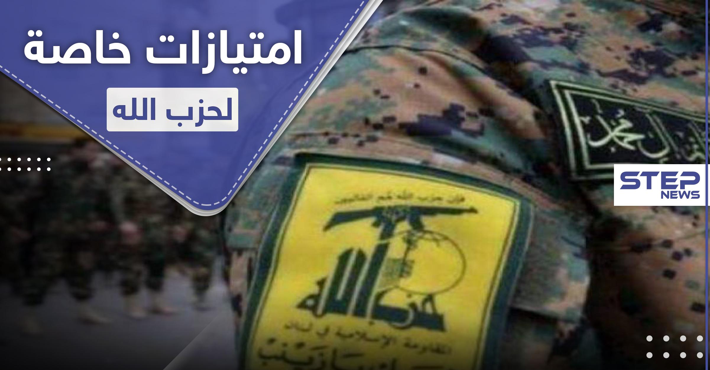 امتيازات خاصة لـ حزب الله تثير تمرداً وعصياناً داخل الميليشيات الإيرانية بدير الزور.. والتفاصيل