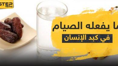 fasting 201052020