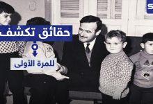 hafez asad 227052020
