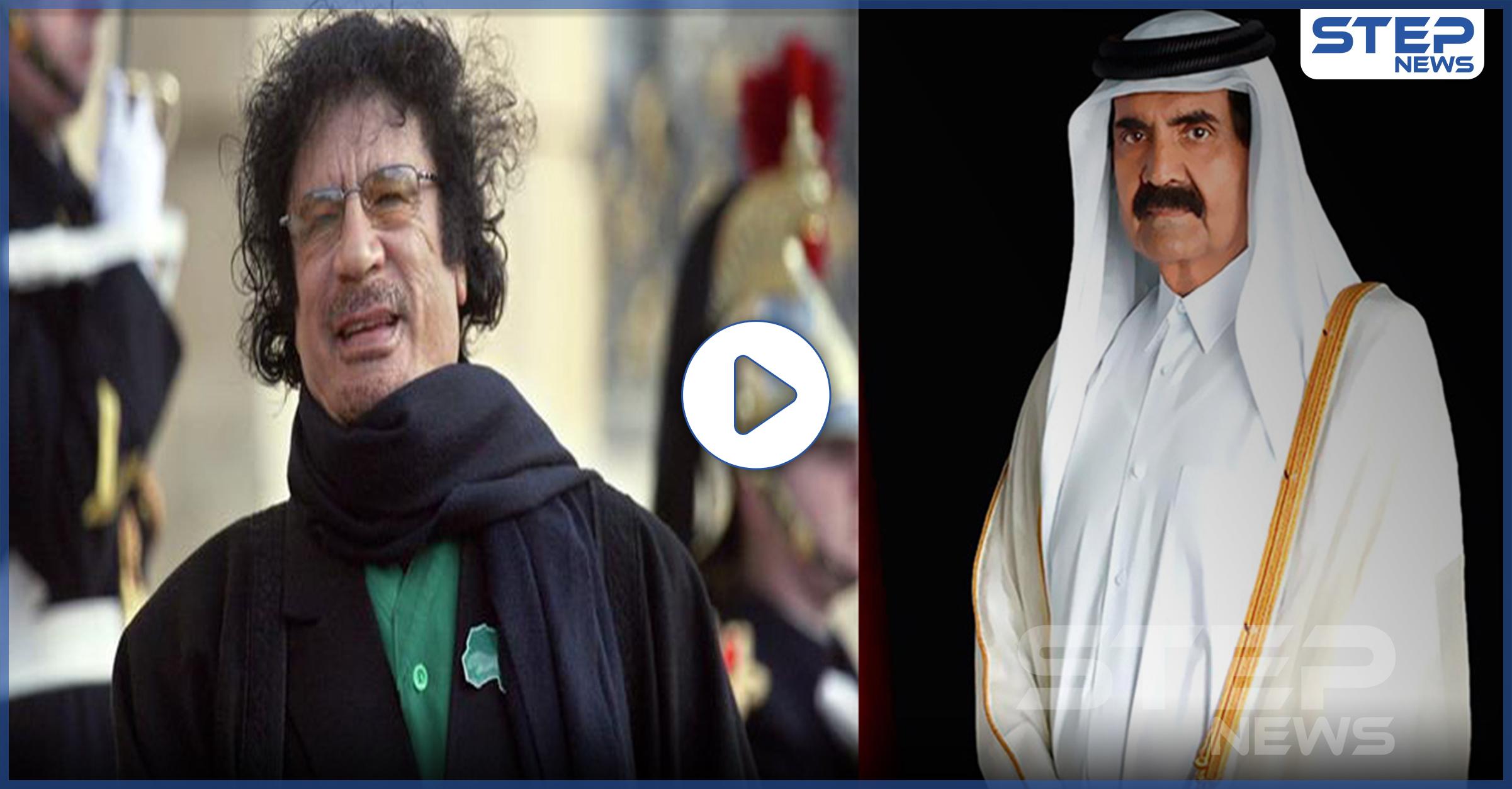 تسجيل مسرّب لمكالمة بين القذافي والأمير القطري حمد.. بهذه الألفاظ العنصرية شتم الأخير أوباما