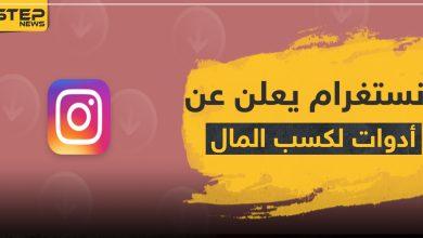 instagram 228052020