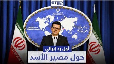 iran abas 211052020