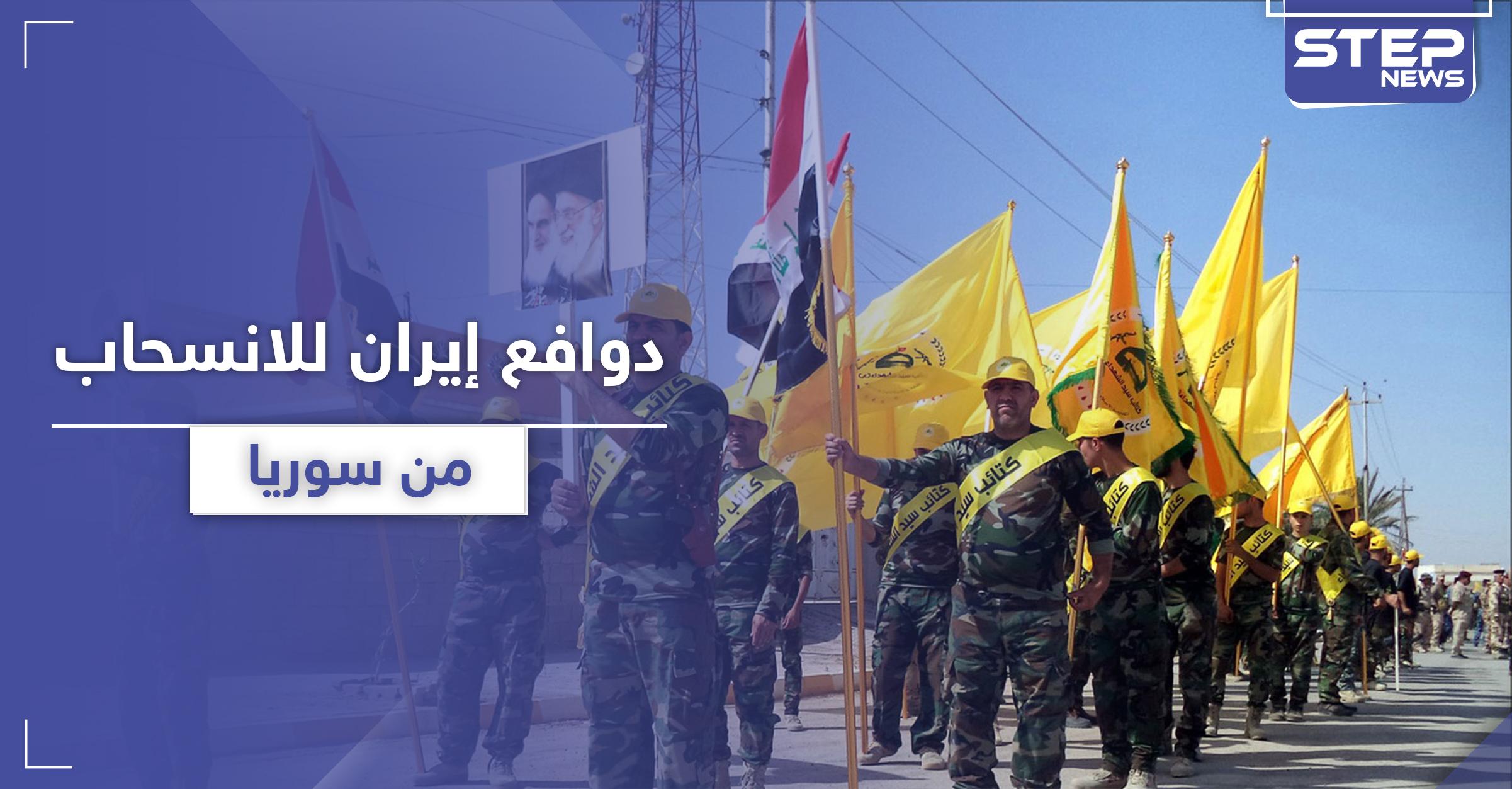 مسؤول أمريكي: كورونا دمر إيران.. وموقف الأسد وروسيا سيكون أحد أسباب الانسحاب من سوريا