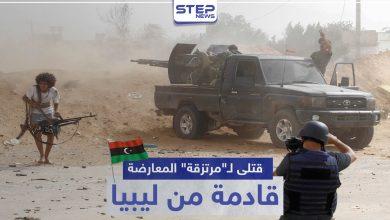 libya 227052020