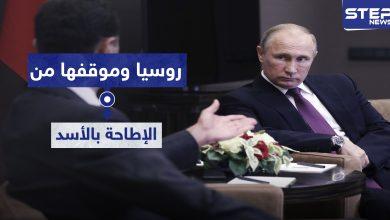 russia 225052020