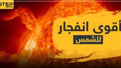 suny explosion 230052020