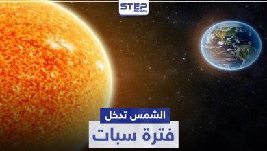 the sun 215052020