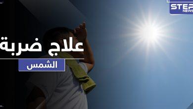 the sun strike 219052020