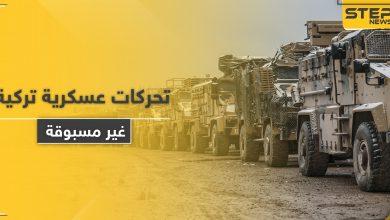 turk military movment 225052020