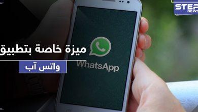 whatssapp 216052020