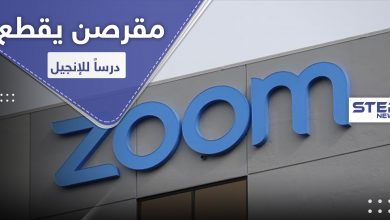 zoom 216052020
