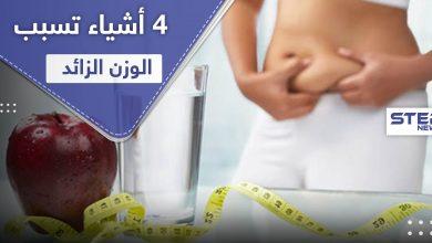 """4 أشياء تسبب زيادة الوزن لاستخدامها الخاطئ أثناء """"الدايت"""""""