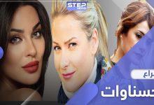 صراع ملكات جمال لبنان