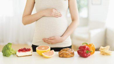 رجيم للحامل 1