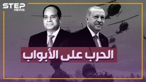 إعلان القاهرة