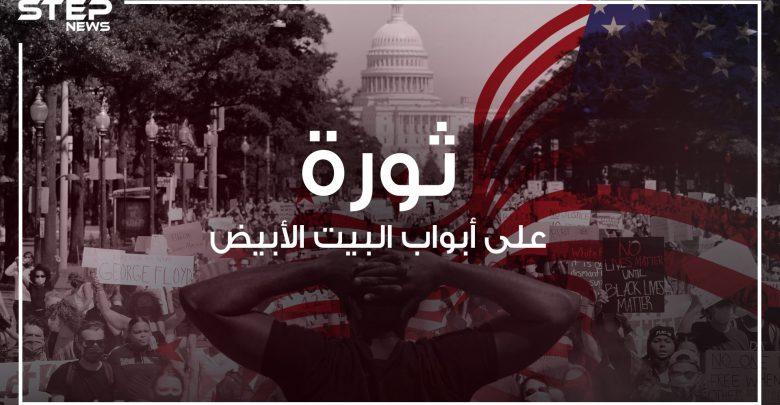 احتجاجات أمريكا بعد مقتل جورج فلويد