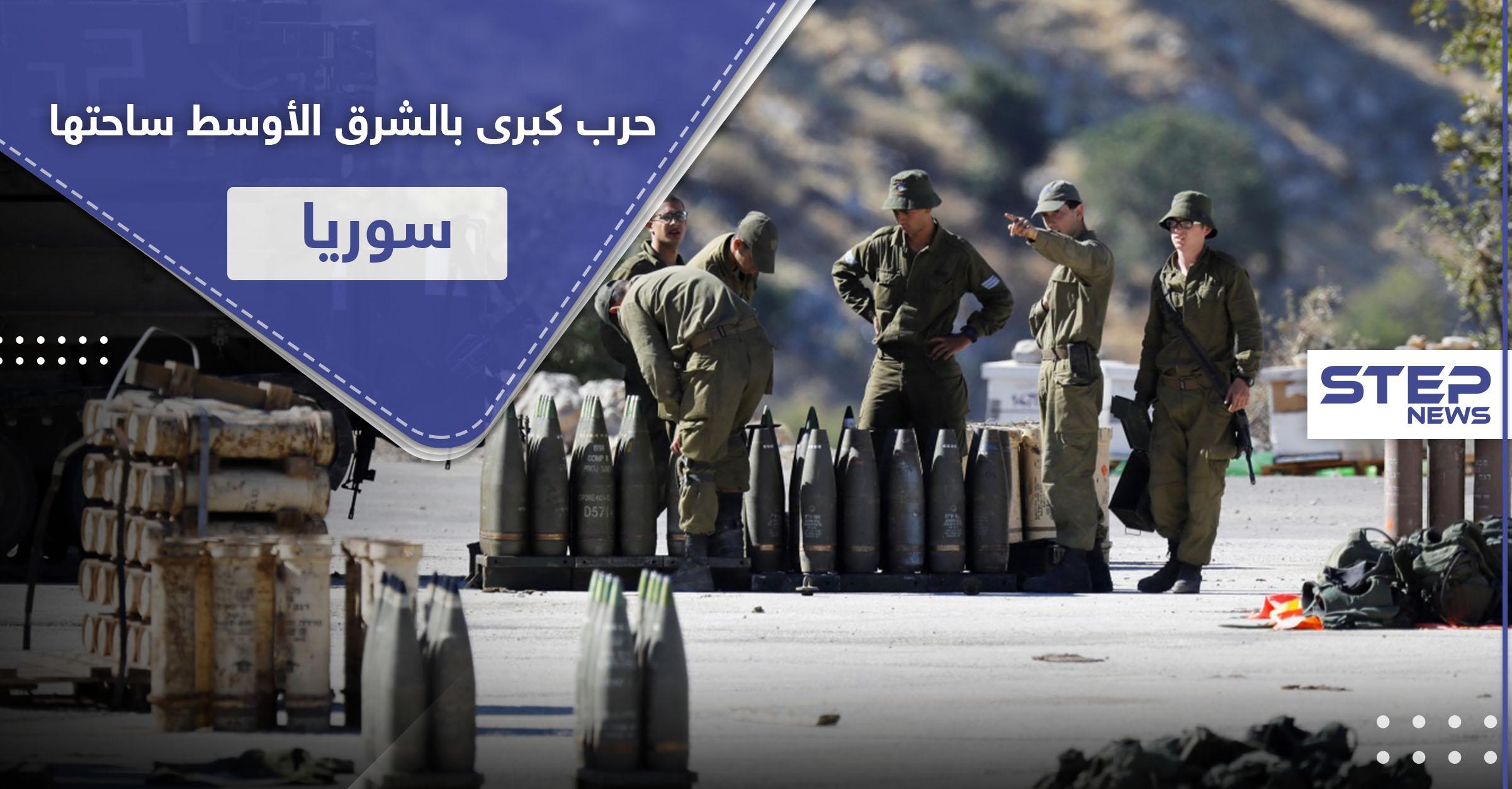 الشرق الأوسط مقبل على حرب كبرى