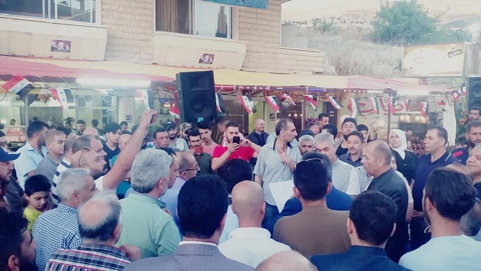 خاص|| النظام السوري يحصن الجبال المحيطة بدمشق.. مظاهرات السويداء باتت تخيفه!