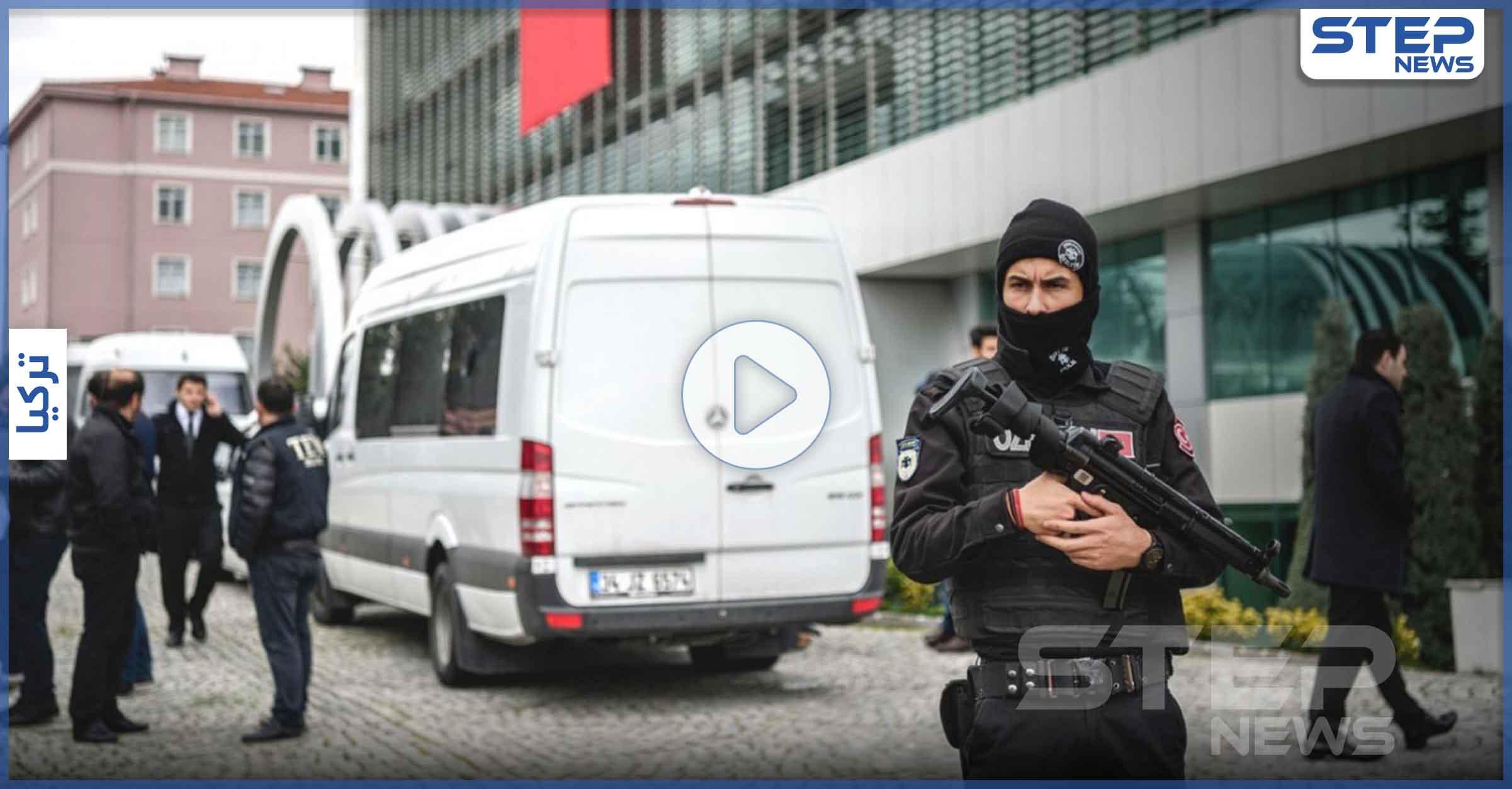 بالفيديو    بسكين وقضيب حديدي.. رجل يهاجم الأطباء بمركز صحي غرب اسطنبول