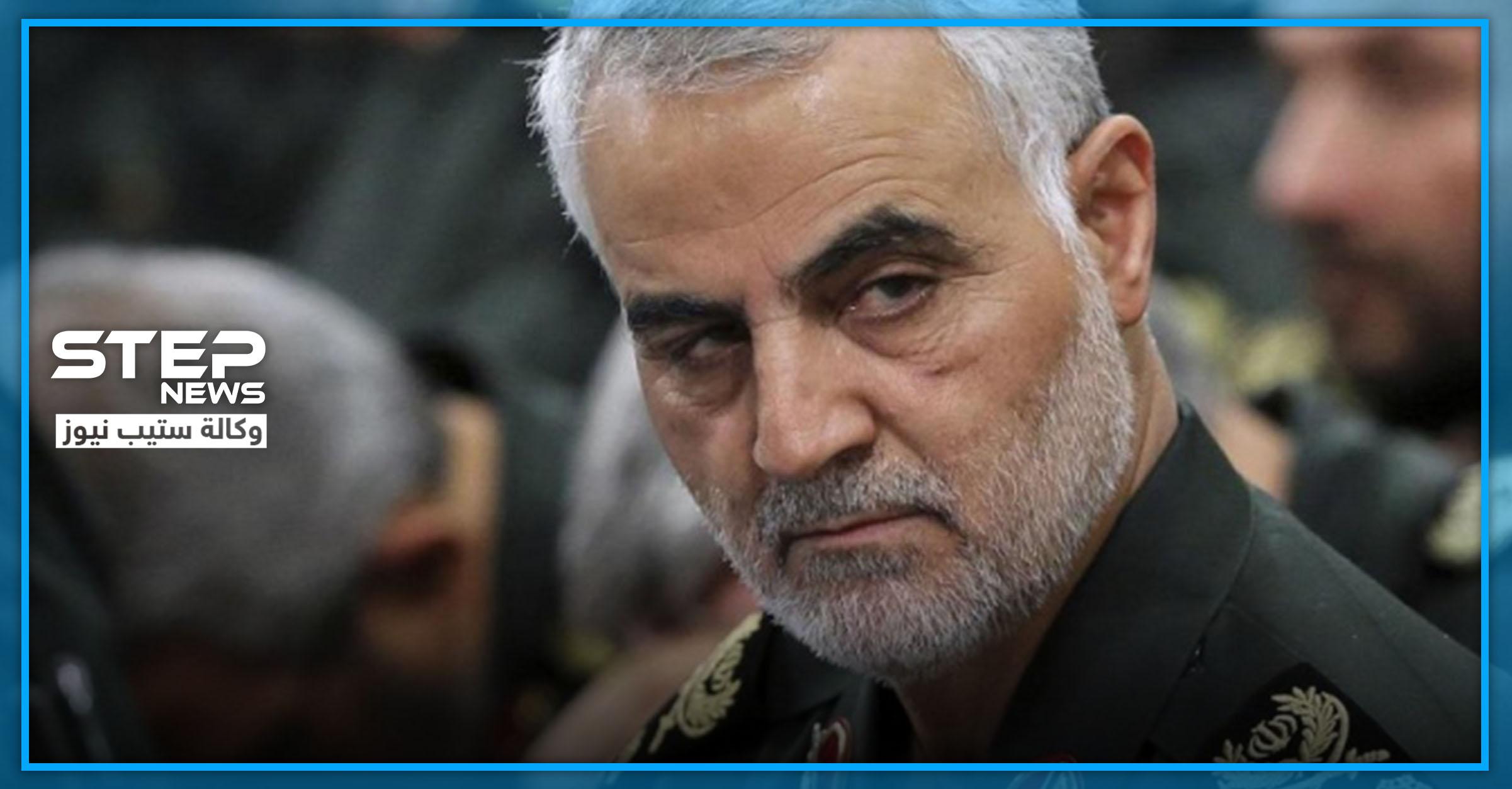 إيران تحكم بالإعدام لجاسوس أفشى مكان قاسم سليماني
