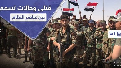 قتلى وحالات تسمم بين عناصر النظام السوري في معسكر بريف الرقة.. ومصادر تكشف التفاصيل