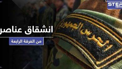 خاص || حقيقة انشقاق عناصر من الفرقة الرابعة بمدينة الضمير شرق القلمون