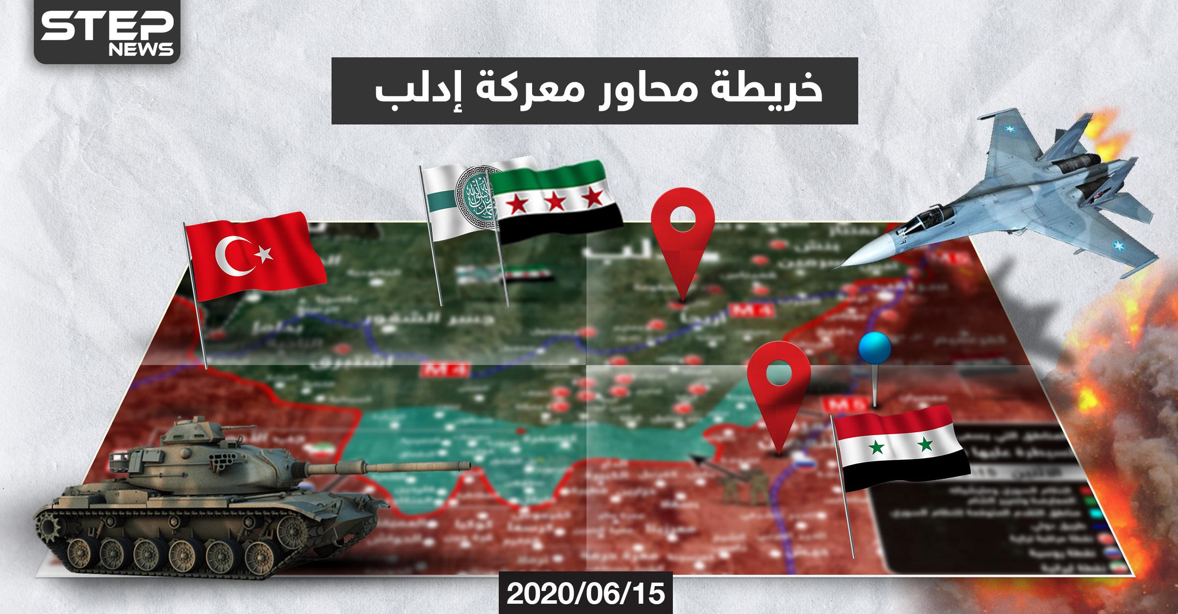 المهلة انتهت.. روسيا والنظام السوري بانتظار ساعة الصفر لإطلاق معركة إدلب وهذه محاورها (خريطة)