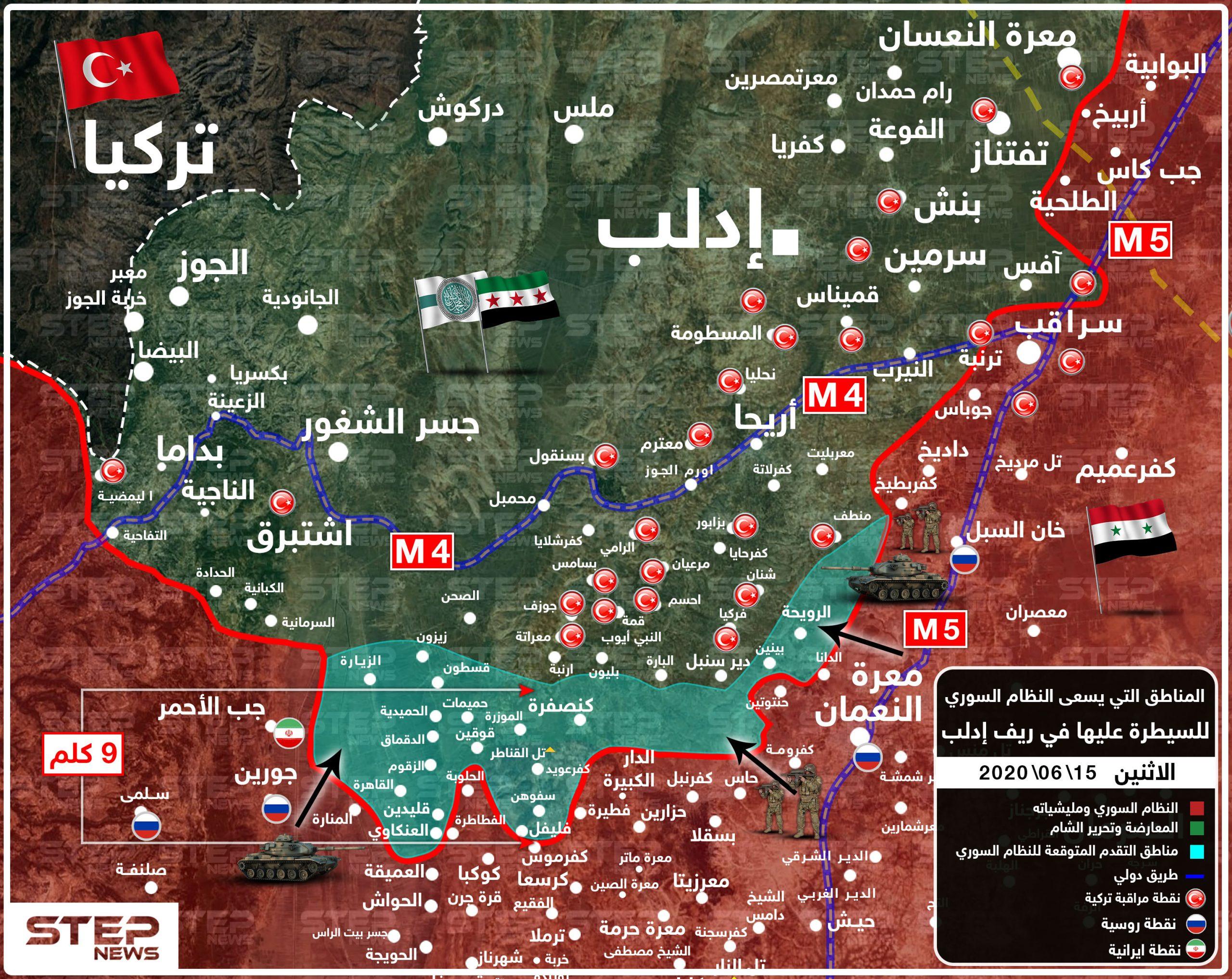 معركة إدلب