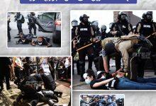 وحشية التعامل مع مظاهرات في أمريكا
