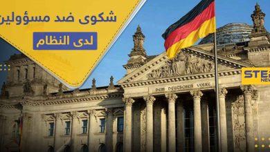 بينهم جميل الحسن.. شكوى بألمانيا ضد اعتداءات جنسية في سجون النظام السوري