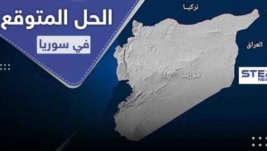 تقسيم سوريا لثلاث كيانات ودمج الفصائل وإخراج الأسد.. موقع بريطاني يكشف عن حل القضية السورية