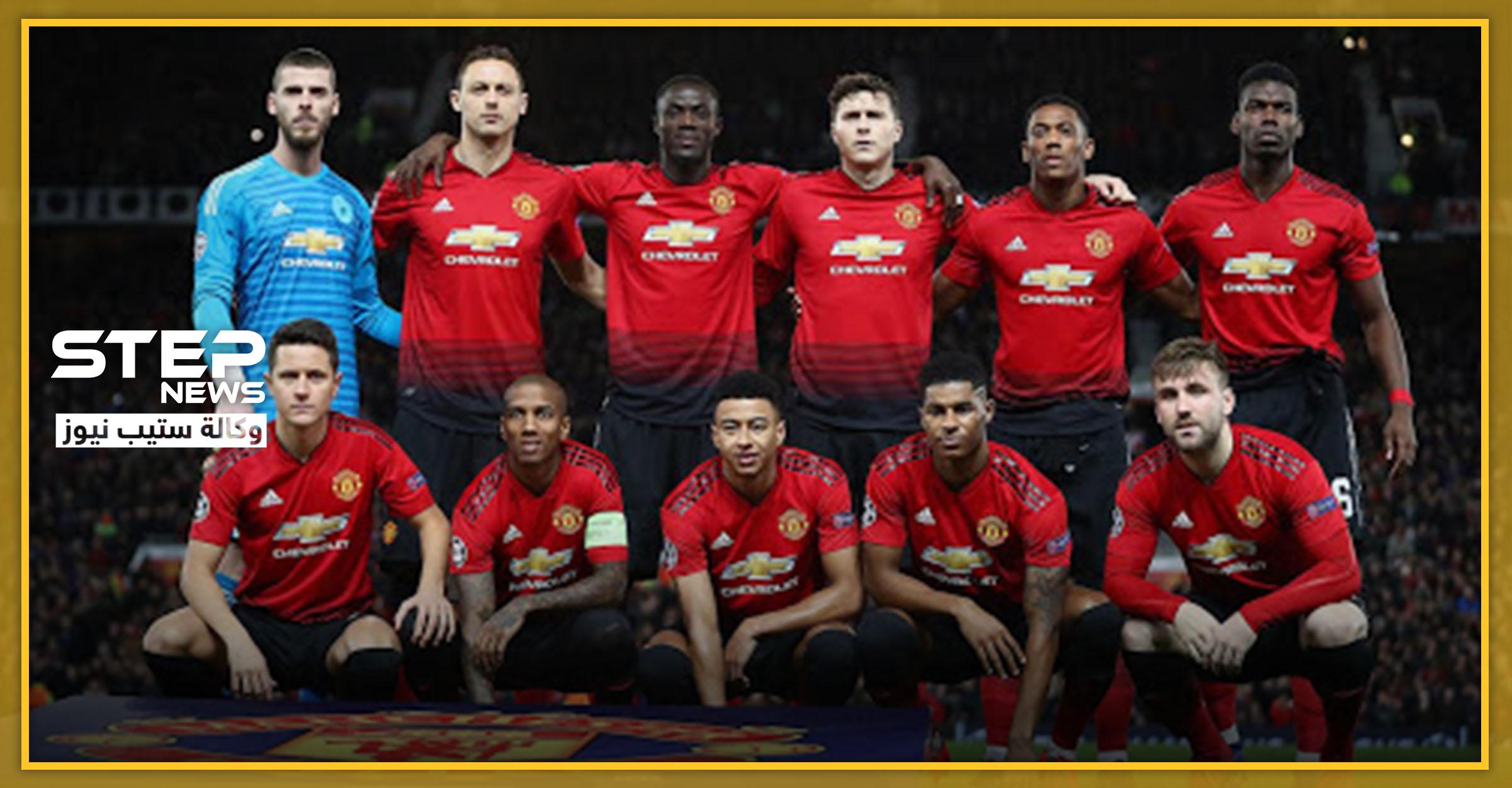 """مانشستر يونايتد """"الشياطين الحمر"""""""