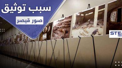 لماذا يوثق النظام السوري صور القتلى تحت التعذيب.. فراس طلاس ومحقق سابق يكشفان السر