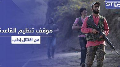 """تنظيم القاعدة يدعو مقاتلي """"تحرير الشام"""" لعدم الانصياغ لقادتهم ويوضح موقفه من الاقتتال بإدلب"""