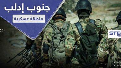 الجبهة الوطنية للتحرير تعلن عدة مواقع جنوب إدلب كمنطقة عسكرية.. ومصدر عسكري يكشف السبب