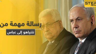 رسالة حملها رئيس الموساد إلى العاهل الأردني ليسلمها إلى عباس.. ماذا تضمنت؟