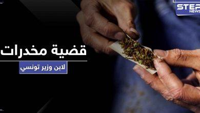 القبض على ابن وزير تونسي يتاجر بالمخدرات