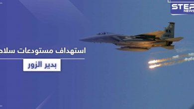 """طائرات حربية تستهدف شرق سوريا وتدمر مستودعات سلاح بعد زيارة لقائد """"فيلق القدس"""""""