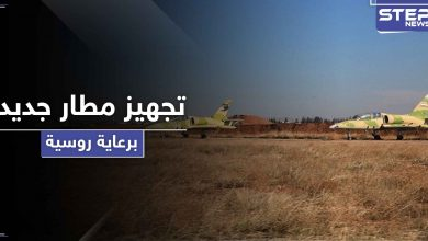 خاص|| الروس وقوات النظام يجهزون مطاراً كمركز عمليات جديد ضد داعش بالبادية