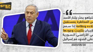 نتنياهو يحذر الأسد حول وجود إيران في سوريا