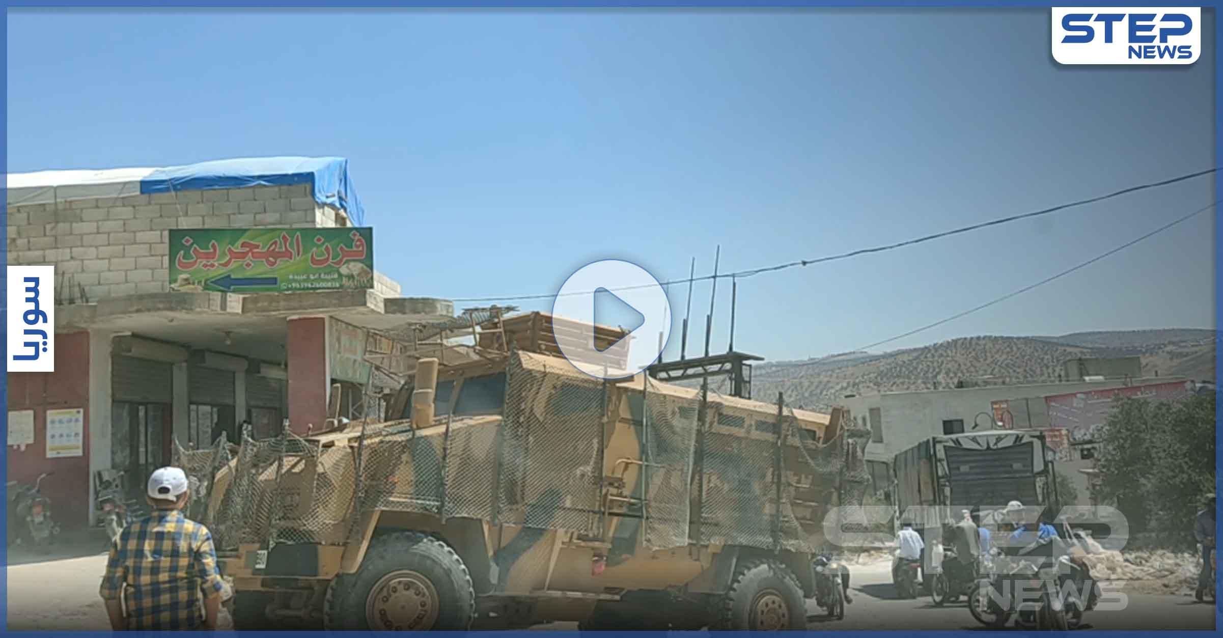 """عدسة """"ستيب"""" ترصد دخول رتل تركي من كفرلوسين .. وحالة من التصعيد جنوبي إدلب"""