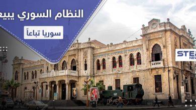 النظام السوري يمحو تاريخ دمشق ويُأجر معلم تاريخي لـ 45 عاماً لهذه الجهات