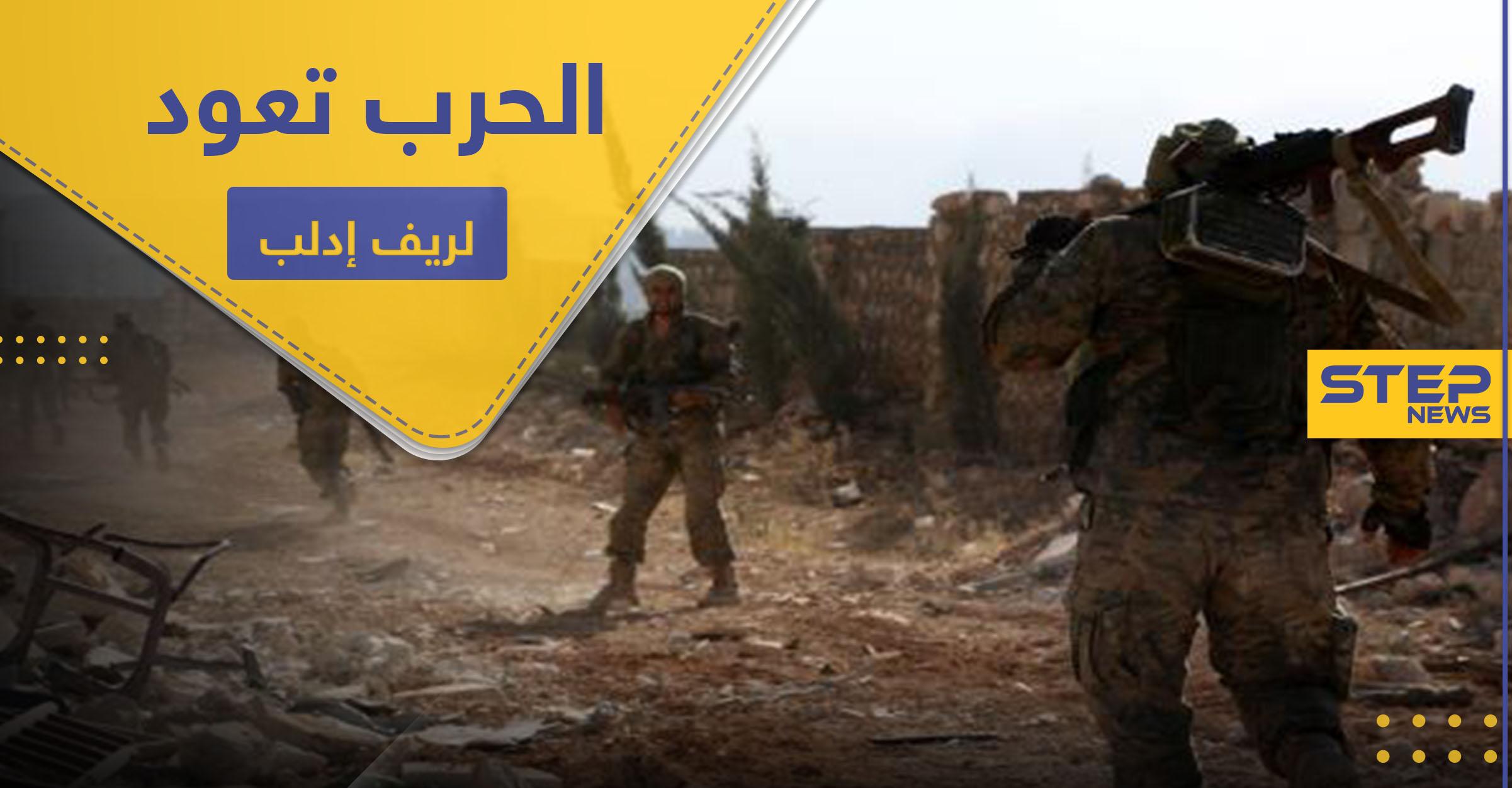 معارك عنيفة بين قوات النظام السوري والمعارضة بـ ريف إدلب الجنوبي