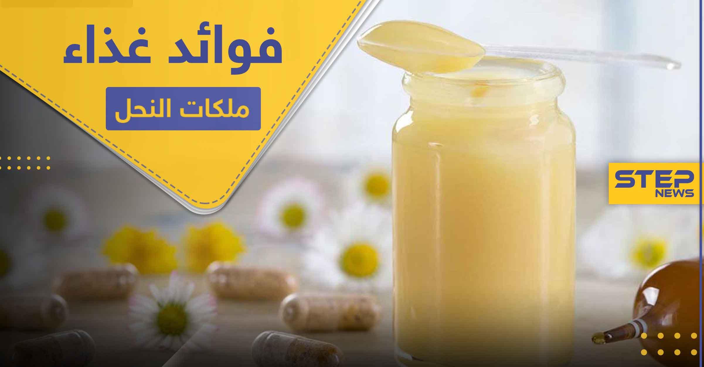 دائن امنح الحقوق منصة فائدة غذاء ملكات النحل للرجال Comertinsaat Com